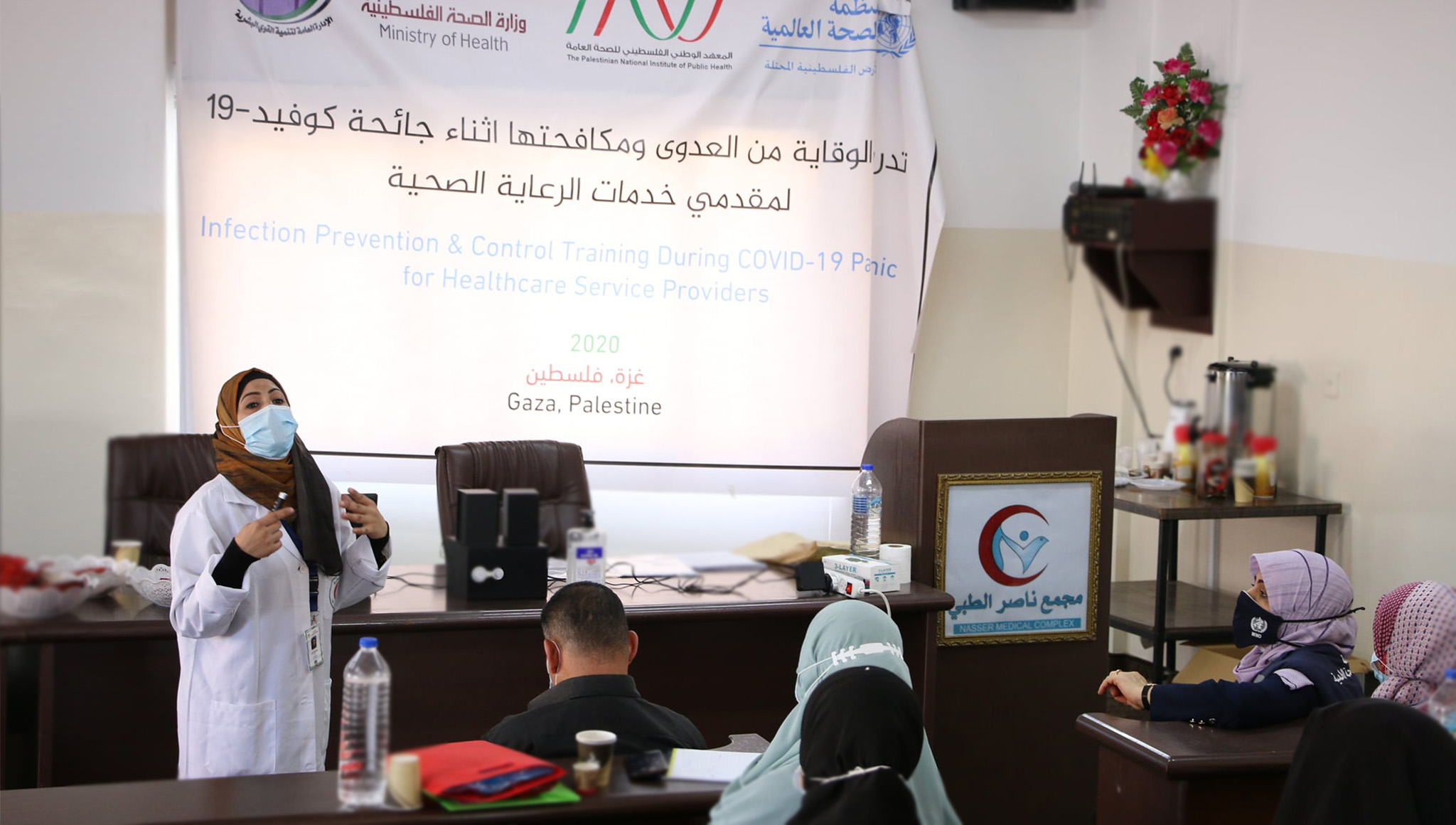 Gaza: Infection Prevention and Control (IPC) during COVID-19