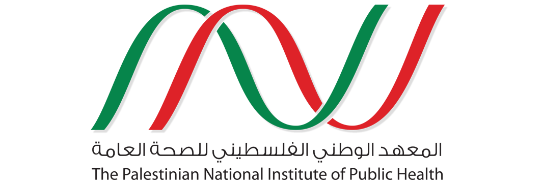 The Palestinian National Institute of Public Health